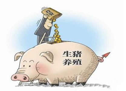 8家畜禽养殖公司三季报预增 牧原股份或最高