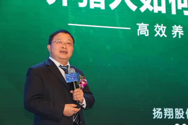 新年献词 | 扬翔副总裁高远飞:新时代,来得比你想象的要快