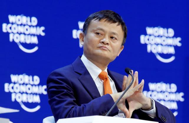 马云在达沃斯论坛上表态要做农业公司,不再做网络公司
