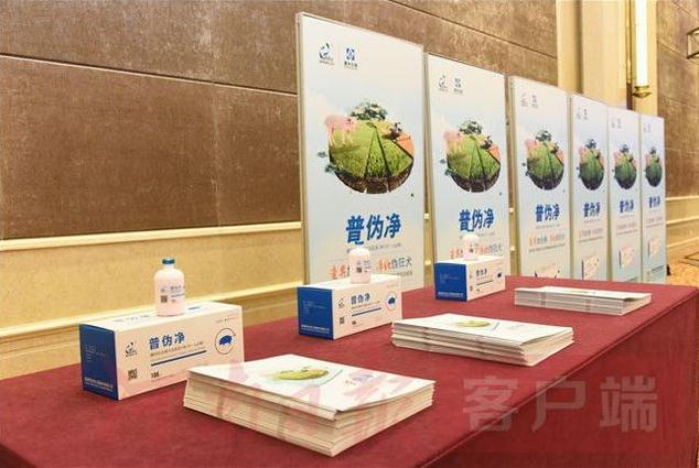 河南日报:国内首个变异毒株猪伪狂犬病疫苗获批上市