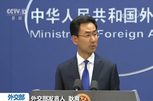 中方暂停加拿大企业猪肉输华与孟晚舟有关?外交部回应