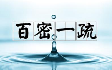 爱猪精选 | 打开这部新酸史,安全饮水保健康