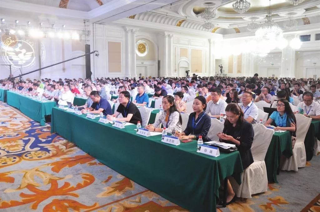 会议动态 | 深化技术创新·加速推进生物饲料产业健康发展 第七届中国生物饲料科技大会在广州盛大开幕