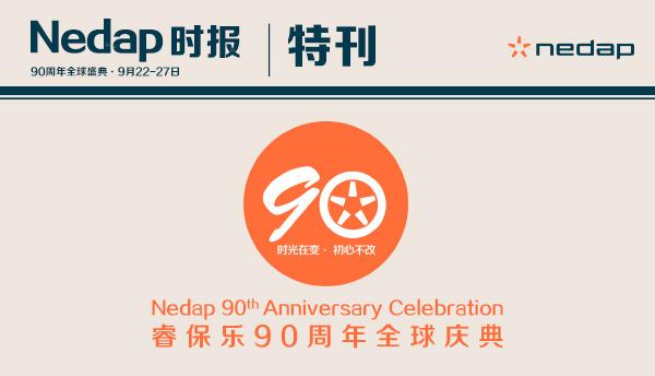睿保乐90年 | 1929年,睿保乐成立,那一年发生了什么?