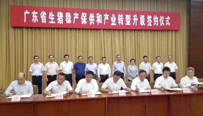 爱猪精选 | 广东生猪产能新布局,海大400万头超温氏,又要弯道超车?