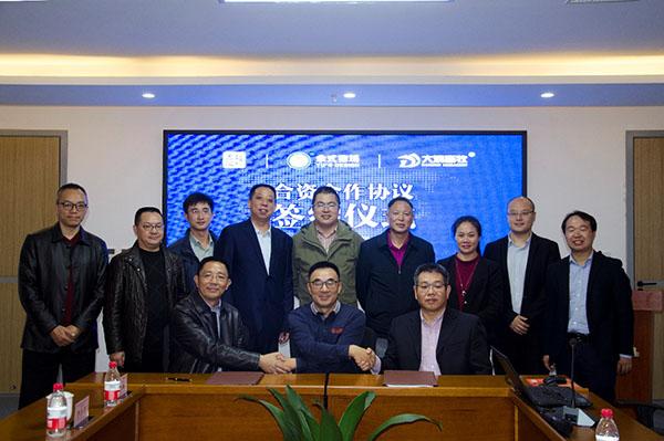 爱猪精选 | 精诚合作,共谋发展——余式公司、深圳恩瑞、大鸿农牧签署合资合作协议