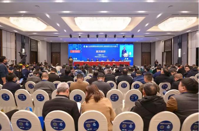 会议动态 | 2019年12月7日,南农国际猪业高峰论坛盛大开幕