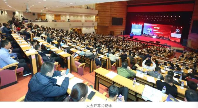 会议动态 | 2019第十六届中国畜牧饲料高层论坛在北京会议中心圆满落幕