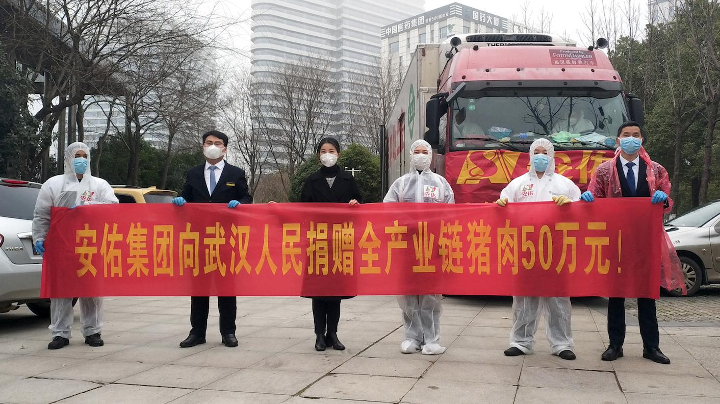 爱猪精选|安佑集团捐赠价值50万元全产业链猪肉运抵武汉医院