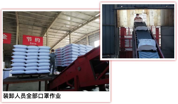 爱猪精选|保安全稳生产,普爱集团恢复生产