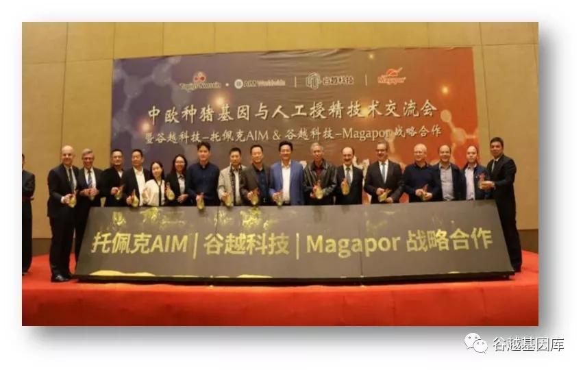 定了!这个产业园列入2020年广东省首批建设名单, 谷越科技牵头实施!