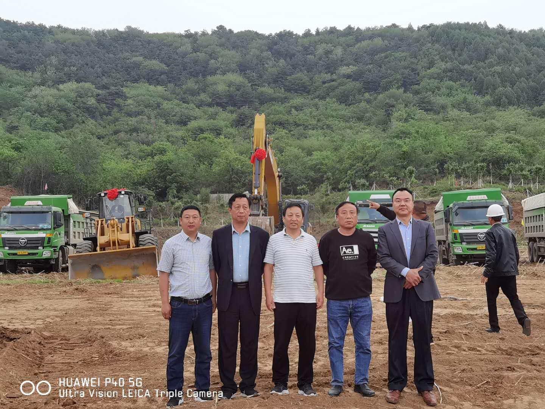 北京六马大好河山平谷项目举行奠基仪式