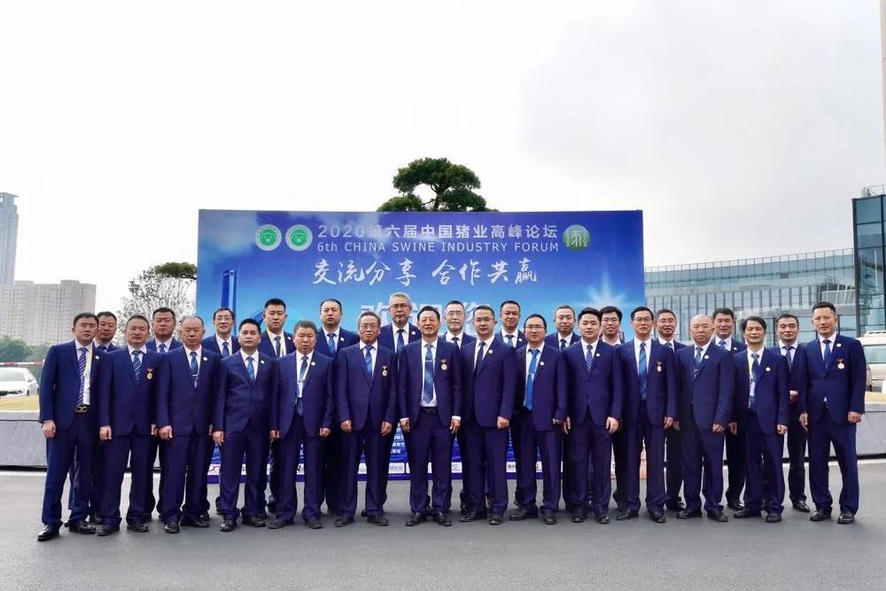 2020第六届中国猪业高峰论坛于珠海成功举办!