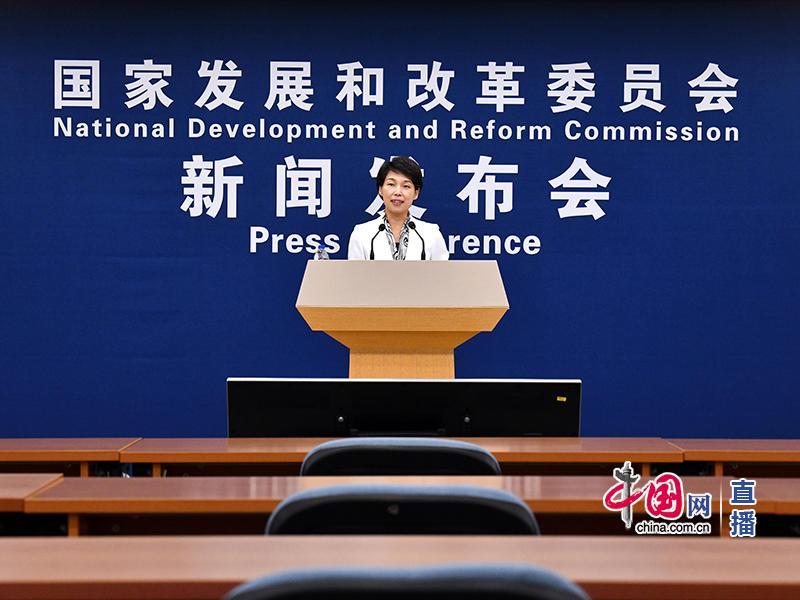 国家发改委:生猪养殖利润可能逐步回升