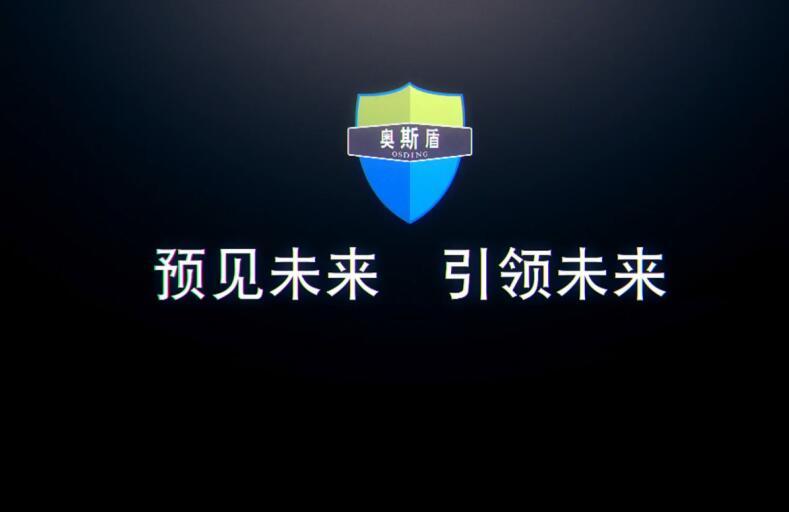 爱沃克猪舍在中国-预见未来 引领未来