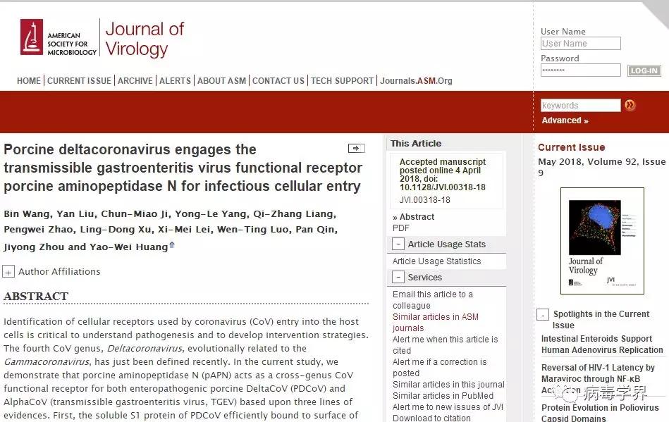 浙江大学黄耀伟组发现新突发猪丁型冠状病毒(PDCoV)细胞入侵受体