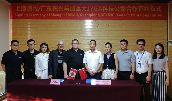 上海德牧(广东德兴)与加拿大佳饲达JYGA公司达成战略合作意向