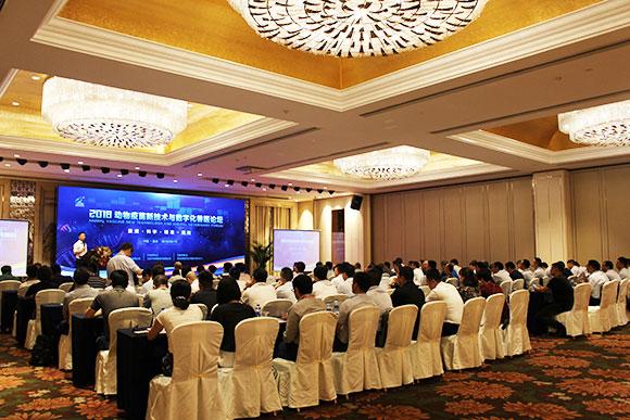 普莱柯于25届国际猪病大会期间发布数字化兽医服务新战略