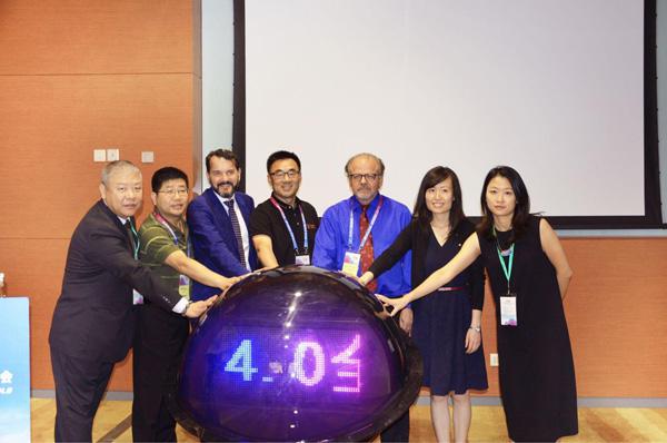 余式猪场4.0全球发布会在重庆国际会议中心举行