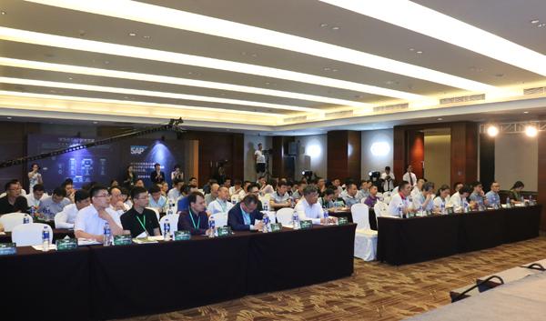 助力农牧企业数字化创新,中国农牧业首席数字运营官联盟成立!
