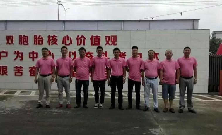 四川兴文双胞胎隆重开业,双胞胎今年已新建7家饲料厂