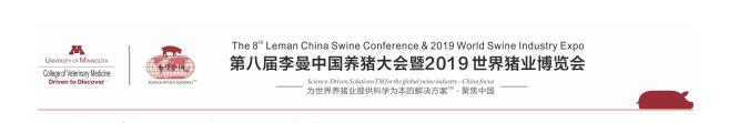 第八届李曼中国养猪大会暨2019 世界猪业博览会