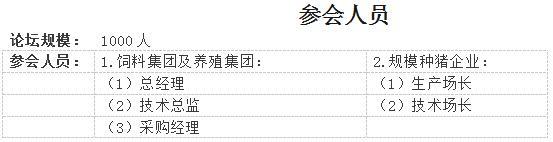 56net官网 4