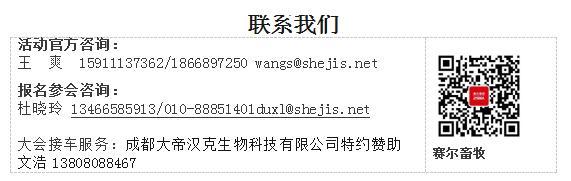 56net官网 6