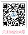 QQ20190722-113230.png