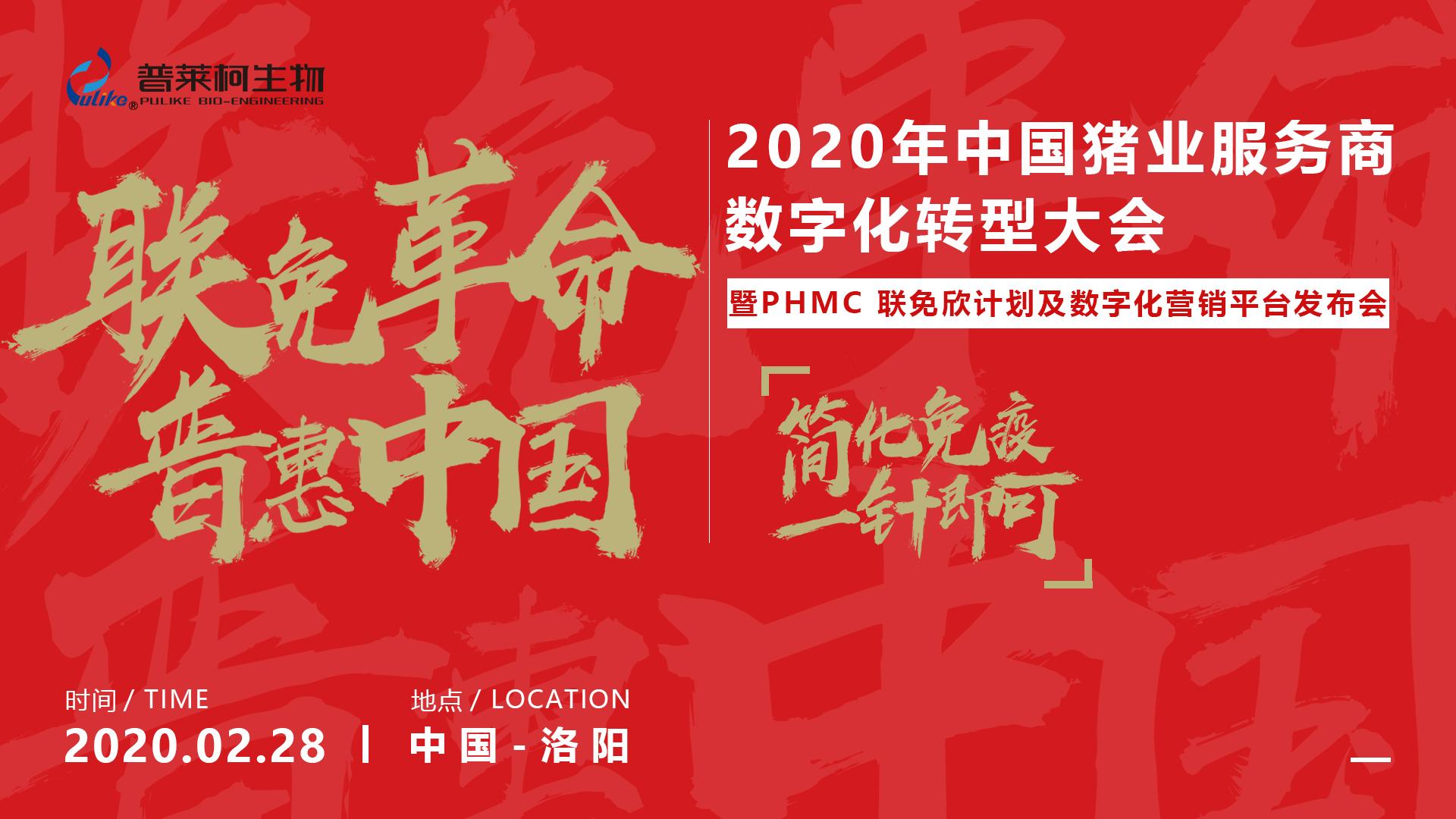 微信图片_20200114100121.jpg