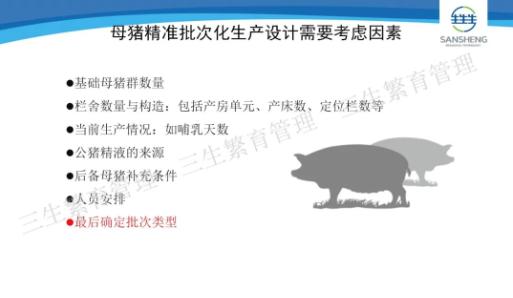 QQ20200323-140207.png