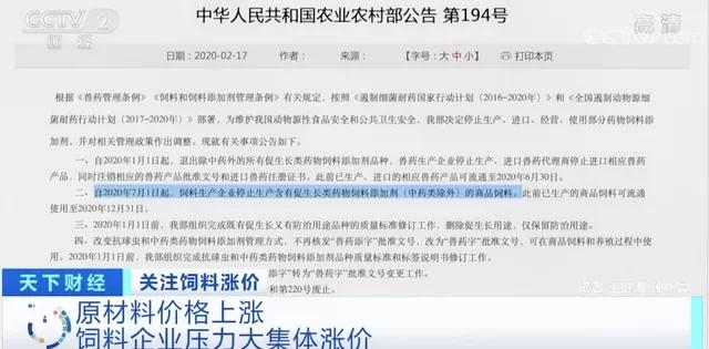 7.31新闻3.webp.jpg